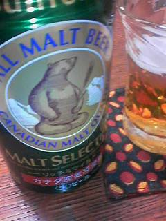 ALL MALT BEER
