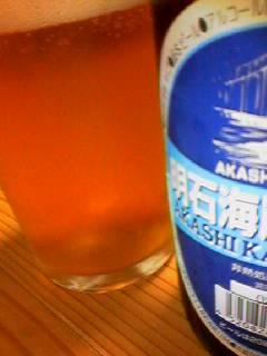 明石海岸ビール