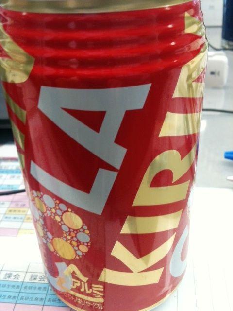 キリンのコーラ
