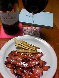 新牛蒡とベーコンとワインと未明の翼