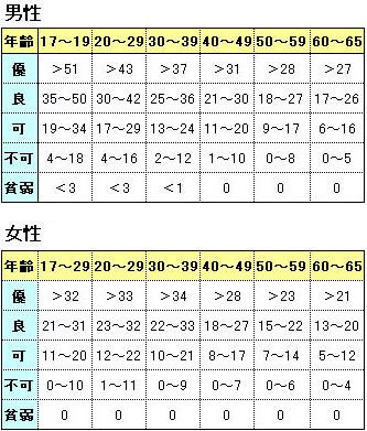 b8b51abc.jpg