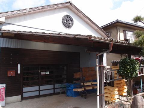 香川 製麺所でうどんを食べる3