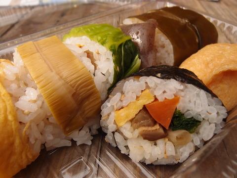高知 観光 田舎寿司2 ナチュラルライフ