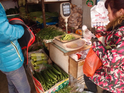 西安 お買い物4 八百屋 野菜 お土産 まなみヨガ