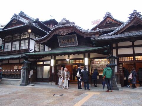 愛媛 道後温泉2 観光 旅行 口コミ