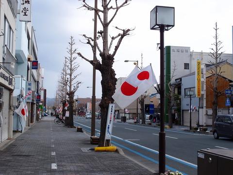 ナチュラルライフ2 旗日 祝日 国民の休日 日本国旗