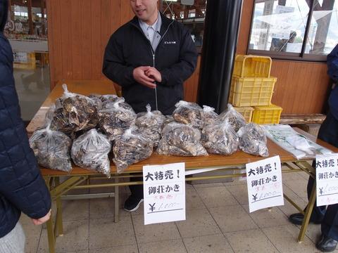 愛媛 西予市 道の駅3 カキ どんぶり館 ナチュラル生活