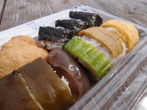 高知 観光 田舎寿司 ナチュラルライフ