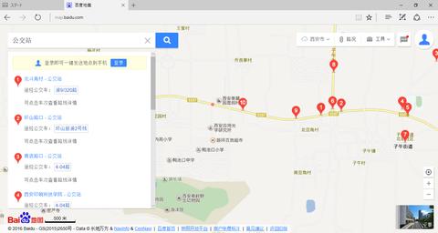 子午峪 子午古道 最寄りのバス停 まなみヨガ 西安