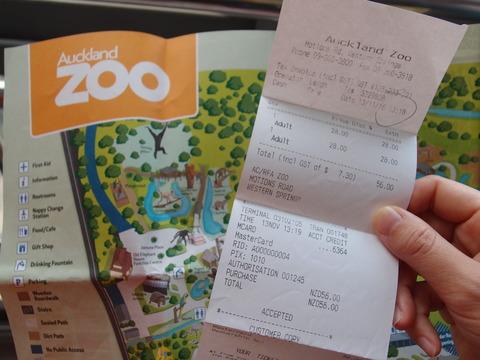 オークランド 動物園 入場料 まなみヨガ