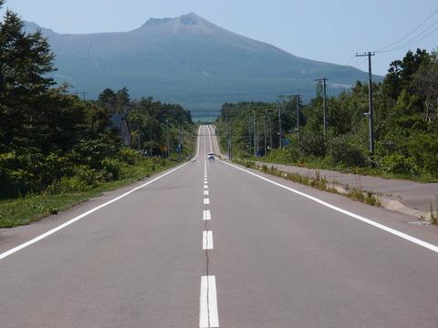北海道駒ヶ岳大沼 まなみヨガ