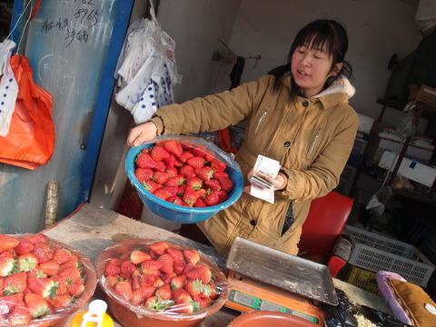 西安 お買い物2 お土産 イチゴ まなみヨガ