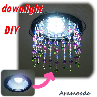 downlight DIY-1