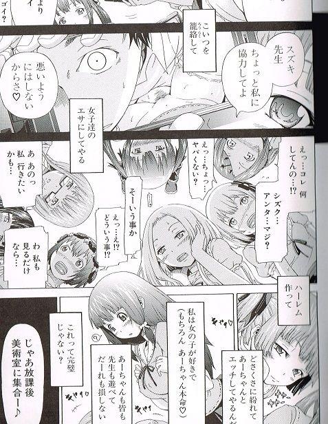 shizuku_20170326175212268.jpg