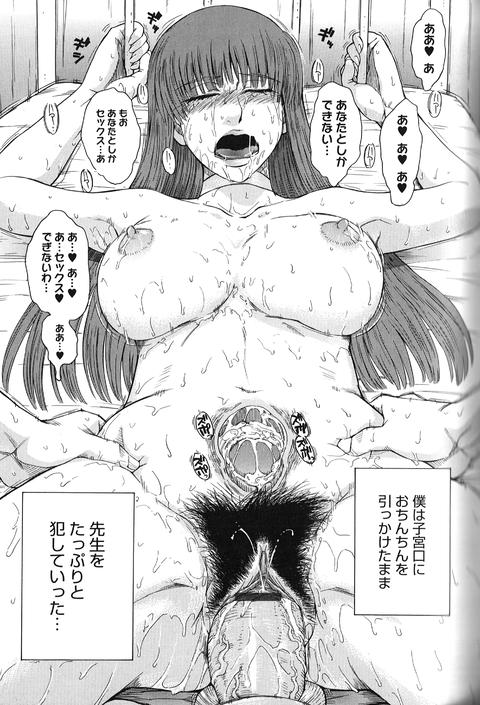 tsukino1