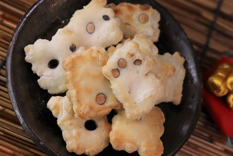福豆おかき