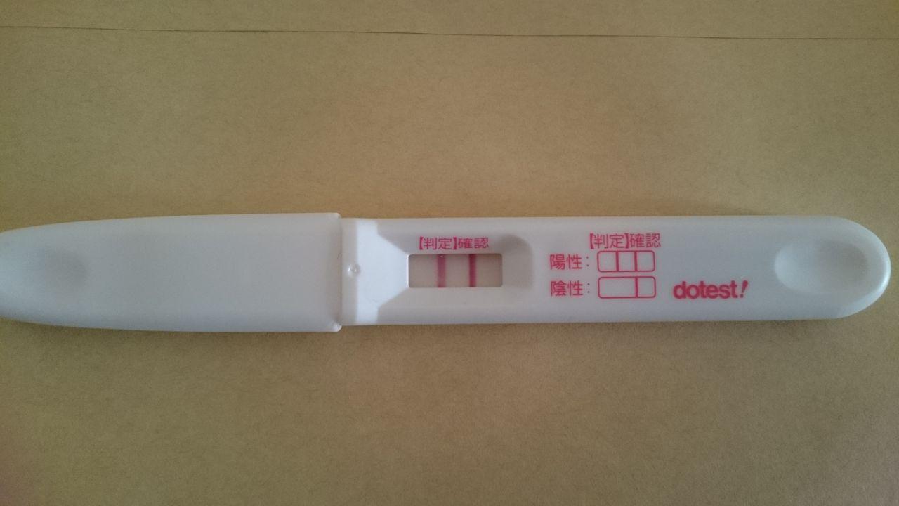 妊娠の可能性 高温期18日目