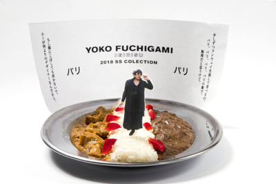 yoko_curry (1)