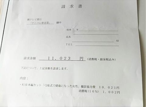 887 (3)