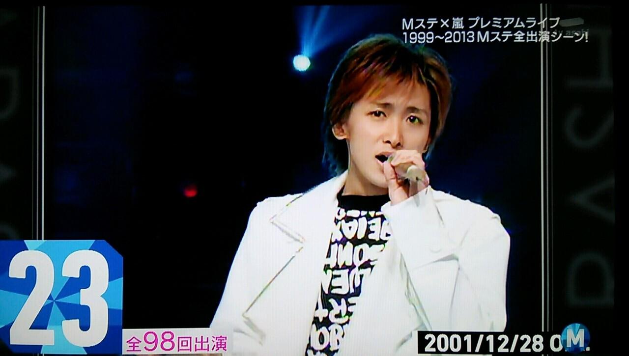 M 24 日 1999 月 ステ 12 年 テレ朝POST »