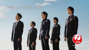 JAL_arashi_CM1
