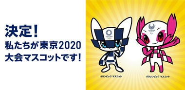 mascot-19 (1)