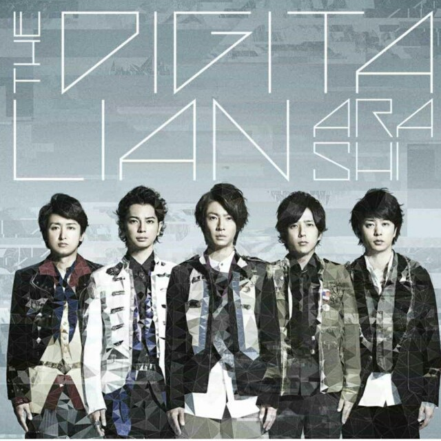 Image result for arashi the digitalian album