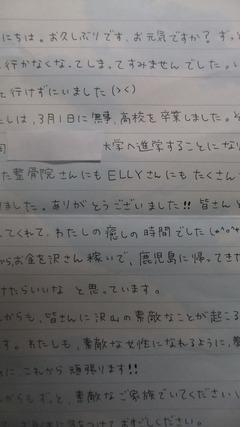 2013_04160005