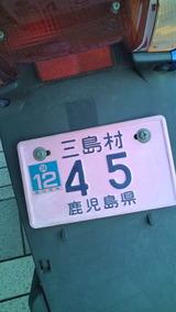 39c03b63.jpg
