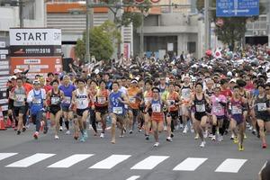 agoima_marathon_start_2016[1]