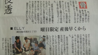 2012_0921maga0001