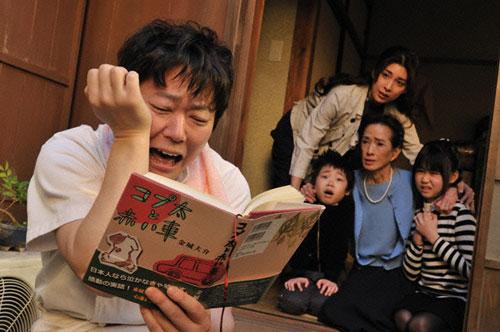 「なくもんか」 いきものがかり「なくもんか」 水田伸生監督、宮藤官九郎脚本 『なくもんか...