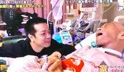 峯田和伸さん病床のイノマーさん2
