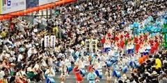阿波踊り総踊り