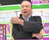 太田浩司さん「スポーツ内閣」