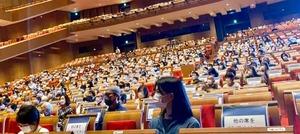 [やまぎん県民ホール]観客席2021・10・10