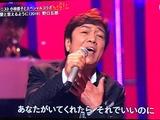 野口五郎さん「これが愛と言えるように」