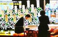 峯田和伸さんイノマーさん葬儀