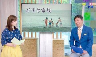 『もりすた!』村田奈央さんと荒井2018・6・19