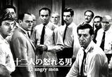 『十二人の怒れる男』白黒