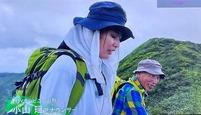 『いぶし銀の道 神室連峰縦走ドキュメント』小山アナ