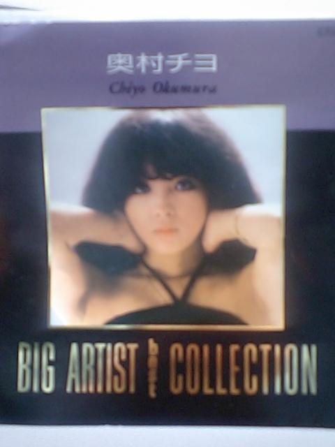 里見京子の画像 p1_22
