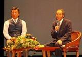 荒井・田中邦衛さんとトークショー2010・3・13