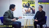 『サバイバルファミリー』矢口史靖監督にインタビュー