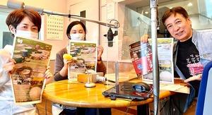 畑あゆみさん・大久保りさ さんと荒井(FM山形スタジオ)