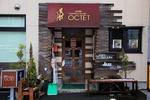 山形駅前JAZZ 喫茶「OCTET」