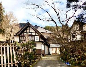 湯舟沢温泉旅館♨️2020・3・1