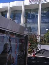 ビリバン町田市民ホール