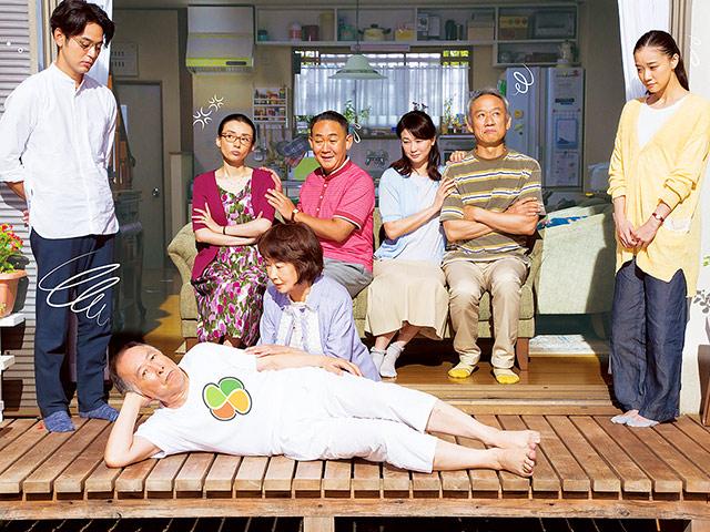 NEWS|山田洋次監督作品『妻よ薔薇のように 家族 …