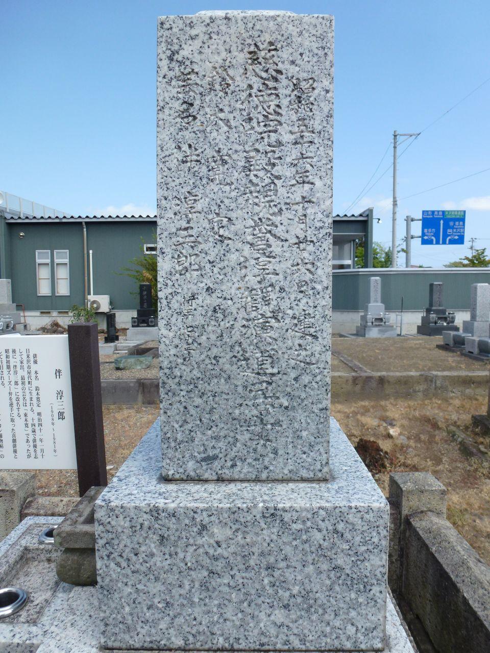 伴淳三郎の画像 p1_40